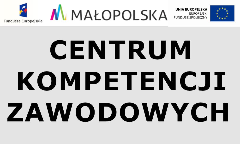 Centrum Kompetencji Zawodowych